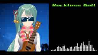 【アイドル部】Reckless Bell【神楽すずイ