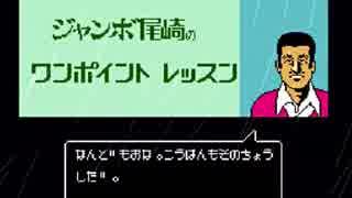 【MUGEN】狂中位!禍ケシェ前後極乱闘!ペ