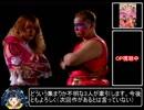【PC-FX】全日本女子プロレス_クィーンオブクィーンズRTA 16分17秒
