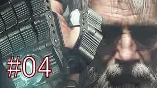 バイオハザード7 DLC『END OF ZOE』最高難