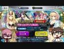 【FGO】サバ☆フェス 水着ガチャ!水着ジャンヌ宝具5を目指して~おお!ジャンヌ!~