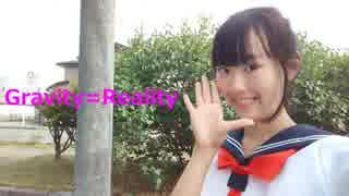【Rin】 Gravity=Reality 踊ってみた