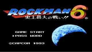 【実況 ロックマン6】 史上最大の戦い!! part1