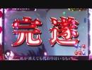 【パチンコ】CRヱヴァンゲリヲン7 Smile Model ~PART169