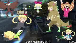 【PS4版ボーダーブレイク】初心者向け 支