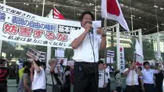 日本第一党 川崎街宣③ 極左暴力集団シバ