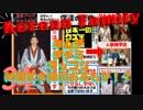 週刊誌とネットと皇室 毎週韓国料理の皇族 あんたら韓国人だよね?34【皇室ブログちゃんねる】