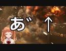 【バトオペ2】その心意気だけやよし1【実況】