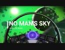 【No Man's Sky】宇宙へ旅立て!俺たちにこの星は狭すぎる!2人で実況part1