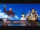 【CoC実卓リプレイ】団長と髭と蛇が解決する夜のオーク事件 part4(終)