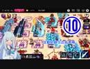 【ダンジョンメーカー】琴葉葵の青研活動記録 青色縛りで生き残る⑩【VOICEROID実況】