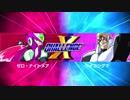 【ロックマンXアニコレ】XチャレンジVol.2 ステージ6 (ハード)