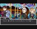【刀剣CoC】 大正茶番劇 三幕目 【実卓リプレイ】