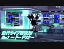 【ポケモンUSM】【ゆっくり実況】飛行タイプ研究所 file7~ドードリオ~