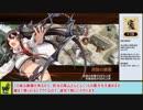城プロRE 天下統一 来草入湯 ~上野難~ 戦功攻略【ゆっくり解説】、★2~5...