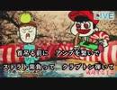 [ニコカラ]-脱法ロック- Neru feat. 鏡音レン offvocal
