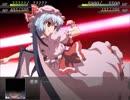 【実況】戦術とか下手な⑨が幻想少女大戦夢を実況プレイ 魔理沙編part90