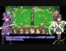 【メリッサ対策初級編】初めての剣と幻想のアカデミア Part 2【ゆっくり解説】