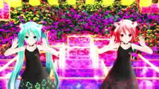 【MMD】あぴミクさんと あぴテトさんが『L