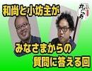 【MTG】みなさまからの質問にお答えします!~大角和尚のMTGルールかけこみ寺 vol.1...
