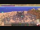 [Minecraft]JB製ACに再生するPA、AA、コジマ汚染を実装[解説:結月ゆかり]