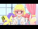 おしえて魔法のペンデュラム~リルリルフェアリル~ 第6話「おしゃれになりたい!」