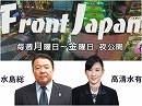 【Front Japan 桜-8.15特別版】靖國現地報告 / 国連でアイヌレポート~...