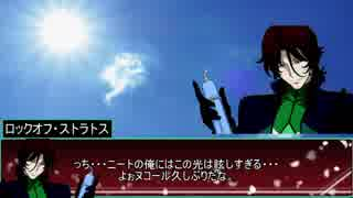 【シノビガミ】獣と街4話 【実卓リプレイ】