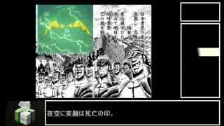 ゼルダの伝説 BOTW RTA 【ALL SHRINE】 (
