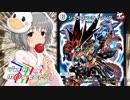 【デュエm@s】夏祭り!由愛と魔弾とライジング