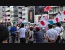 日本第一党vs反天連 ~平成最後の大決戦?~(1)