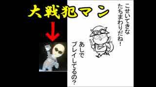 【マリオカート8DX】味方の個性的なプレイ