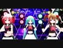 【MMD】あぴテト、あぴミク、あぴミカで「チット・チャット・マーチ!」1080p