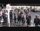 極左暴力集団反天連にカウンター攻撃3 H30/08/15