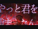 MV「Teddy THE Teddy」ムシぴ × 初音ミク