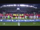 マドリードダービー 《UEFAスーパーカップ