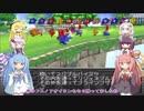 【VOICEROID実況】チョコスタに琴葉姉妹がチャレンジ!の81