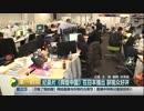 CCTVはniconicoを標準でも読み込んでいます。