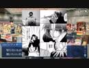 Fate/Grand Orderを実況プレイ 水着イベント2018編 part15