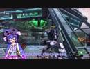 【BBPS4】 ウナBBナウpart3【音街ウナ実況プレイ】
