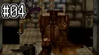 [Minecraft1.7.10]MineFantasy2の世界でゆ