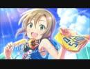 【初心者卒業制作】Twilight Sky-natsuiro light blue-【アイ...
