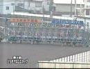【競馬】 第4回 とちぎマロニエカップ(GⅢ) ノボトゥルー