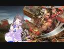 【六州将軍】聖獣戦姫219「ウホッ!はーれむ」【ぶち姫付き三国志大戦】