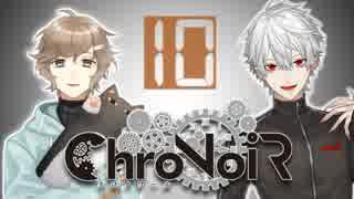 【ChroNoiR】叶&葛葉 CoD:BO4編 【まとめ10】