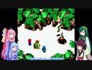 【VOICEROID実況】茜の気楽なマリオRPG part11【スーパーマリオRPG】