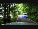 【車載動画】青森県道218号線part2