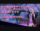 【MTG】初心者ゆかりさんが行くスタンダードメカニズム発掘紀行#09【緑...