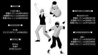 【㎜d】ナ.ユ.タ.ン.星.人.3.曲.詰【ωrωrd】
