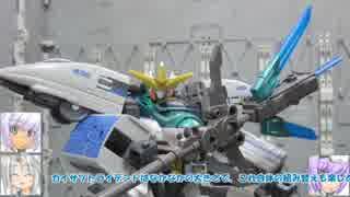 HG ジム・ガードカスタム ガシャプラBD01 シンカリオン500こだま 邪虎丸 ゼファー ゆっくりプラモ動画